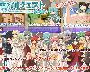 [UA] [異世界旅行代理店] 魔剣クエスト (RAR 242MB/RPG)(3P)